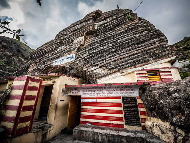 Vyasa's Cave